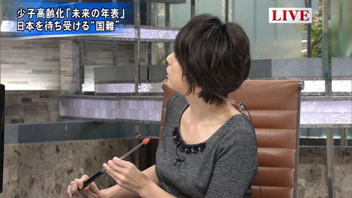 2017年11月02日秋元優里の画像08枚目
