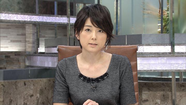 2017年11月02日秋元優里の画像12枚目