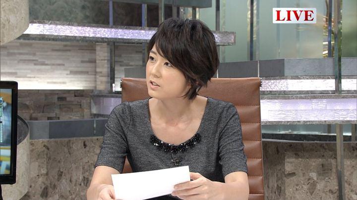 2017年11月02日秋元優里の画像15枚目