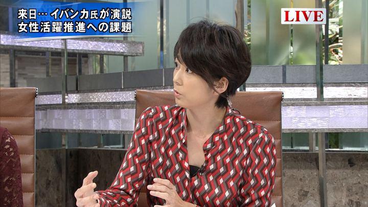 2017年11月03日秋元優里の画像02枚目