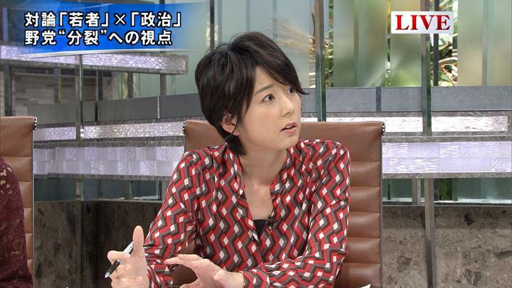 2017年11月03日秋元優里の画像06枚目