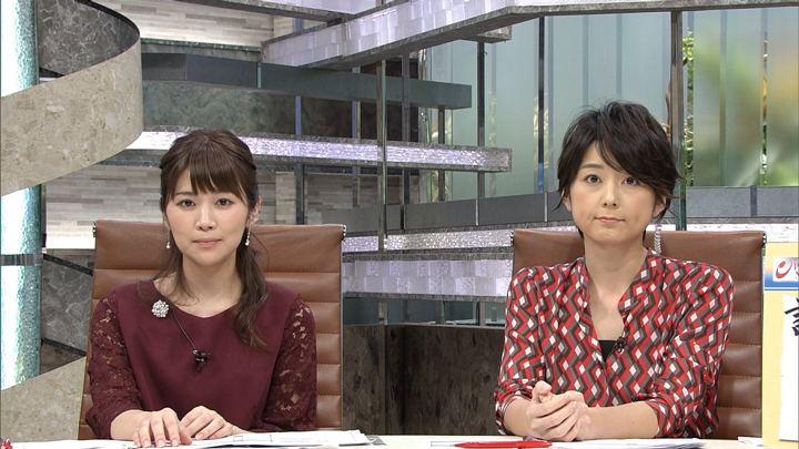 2017年11月03日秋元優里の画像07枚目