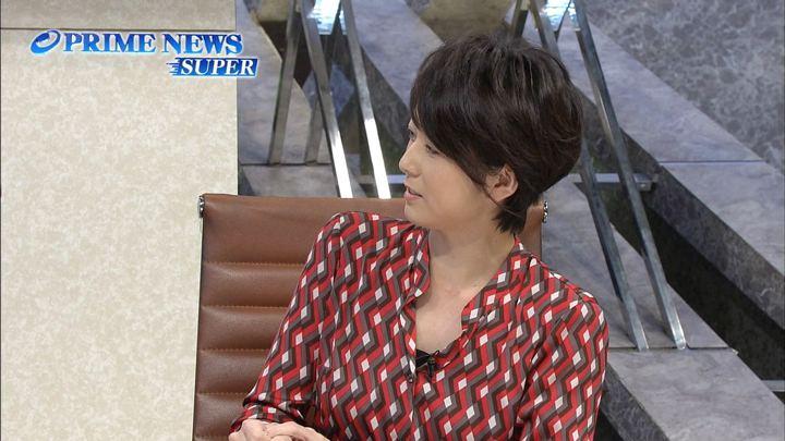2017年11月04日秋元優里の画像02枚目