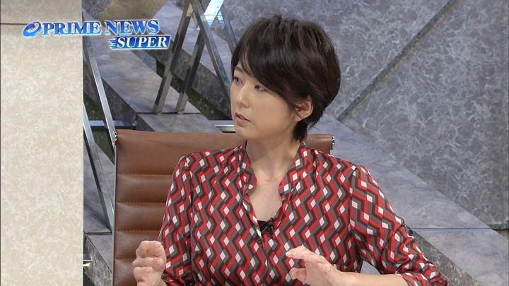 2017年11月04日秋元優里の画像09枚目