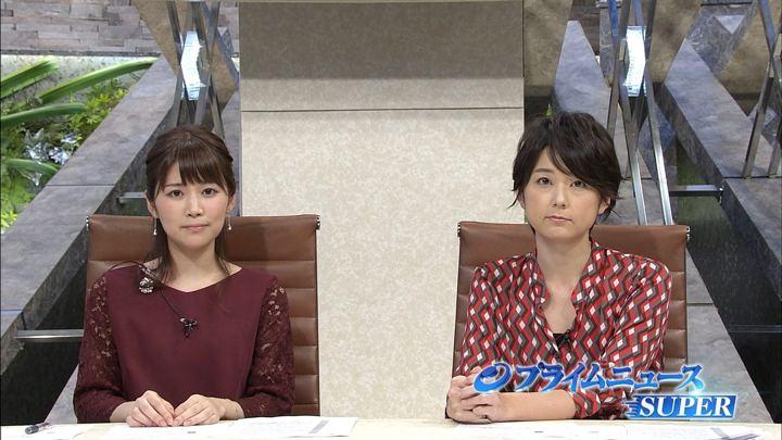 2017年11月04日秋元優里の画像10枚目