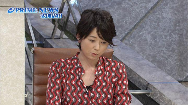 2017年11月04日秋元優里の画像13枚目