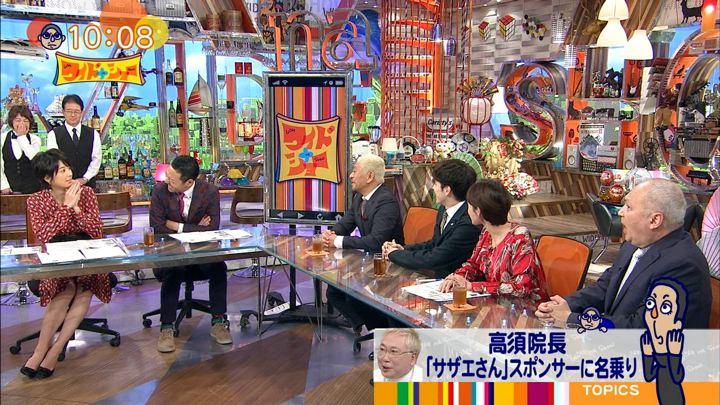 2017年11月05日秋元優里の画像02枚目