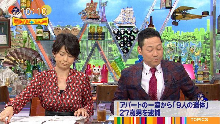 2017年11月05日秋元優里の画像03枚目