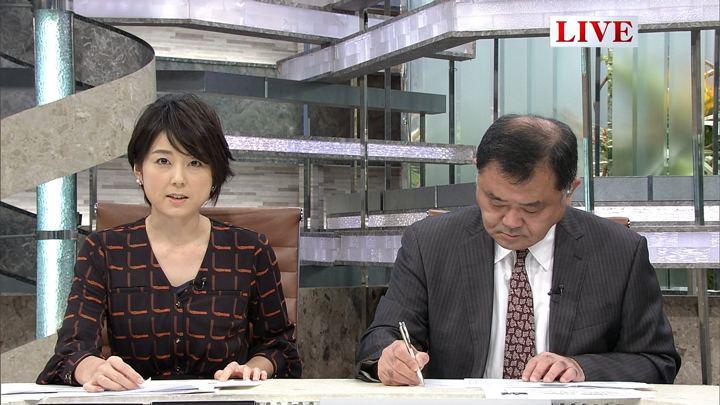 2017年11月06日秋元優里の画像04枚目
