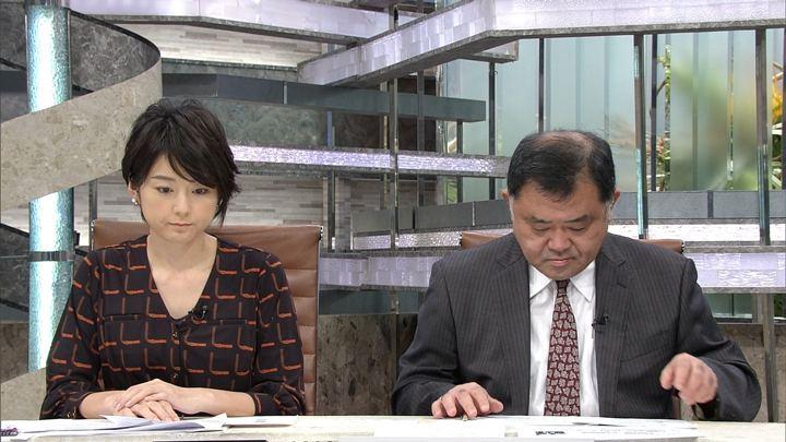 2017年11月06日秋元優里の画像05枚目