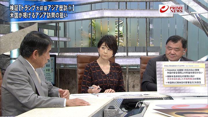 2017年11月06日秋元優里の画像09枚目