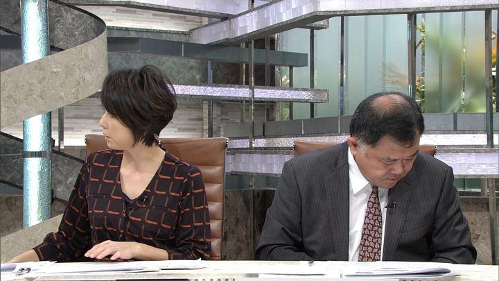 2017年11月06日秋元優里の画像11枚目