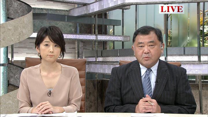 2017年11月07日秋元優里の画像02枚目
