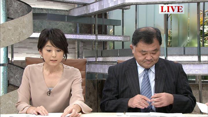 2017年11月07日秋元優里の画像04枚目