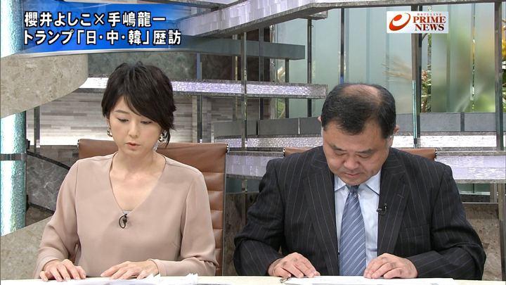 2017年11月07日秋元優里の画像05枚目
