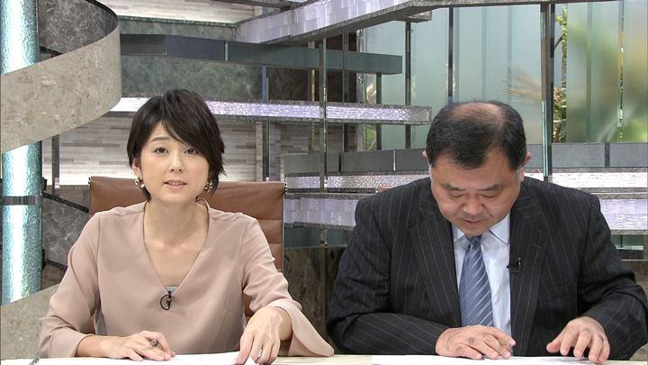 2017年11月07日秋元優里の画像09枚目