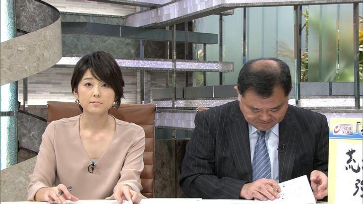 2017年11月07日秋元優里の画像11枚目