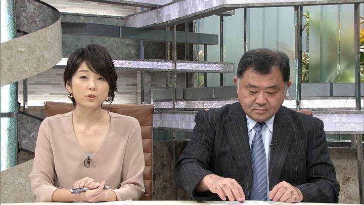2017年11月07日秋元優里の画像12枚目