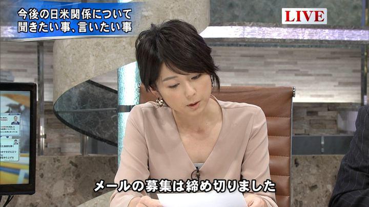 2017年11月07日秋元優里の画像14枚目