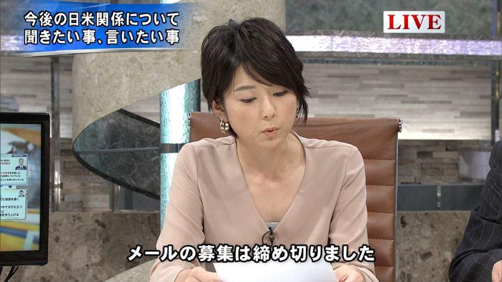 2017年11月07日秋元優里の画像15枚目