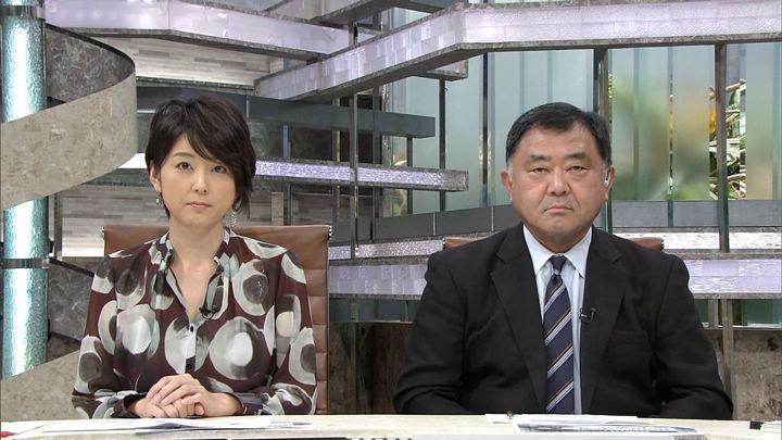 2017年11月09日秋元優里の画像02枚目