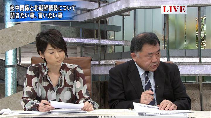 2017年11月09日秋元優里の画像12枚目