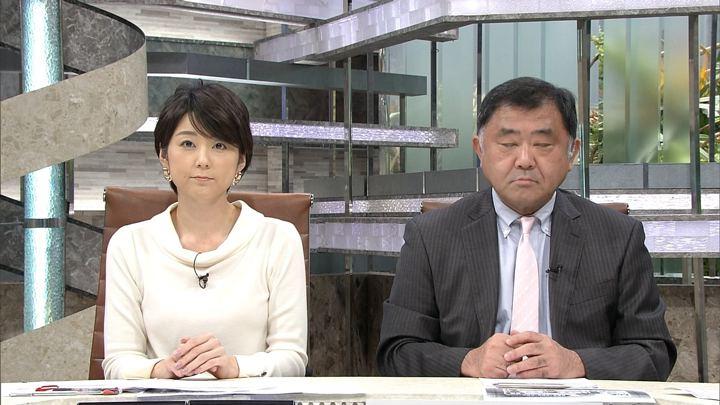2017年11月13日秋元優里の画像02枚目