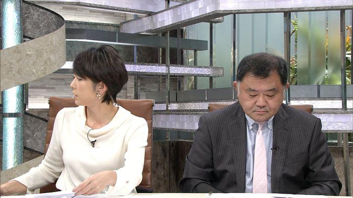 2017年11月13日秋元優里の画像05枚目