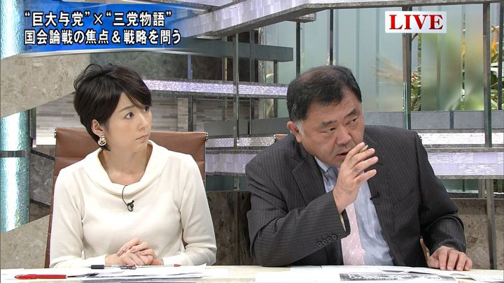 2017年11月13日秋元優里の画像06枚目