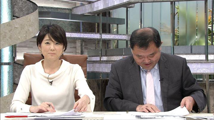 2017年11月13日秋元優里の画像10枚目