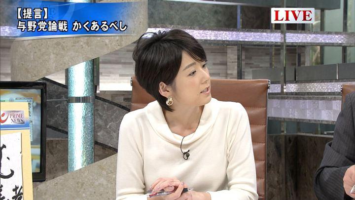 2017年11月13日秋元優里の画像12枚目
