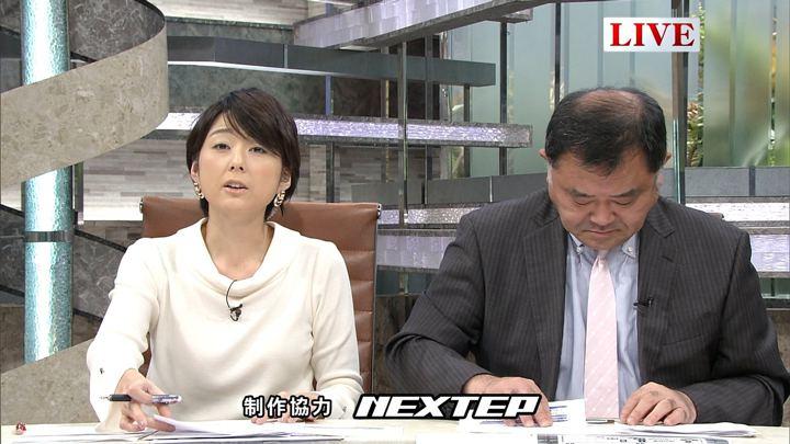 2017年11月13日秋元優里の画像16枚目