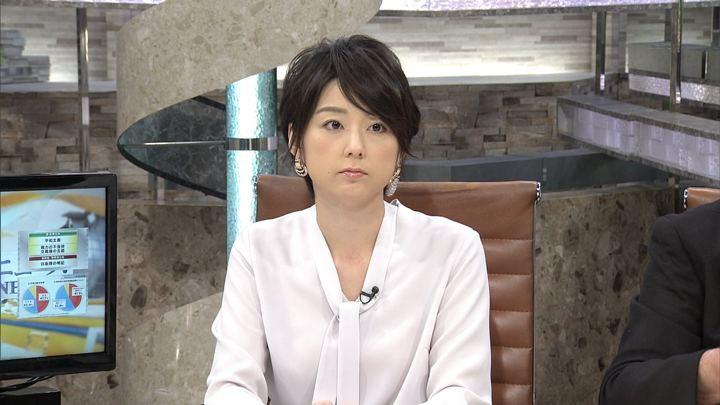 2017年11月14日秋元優里の画像01枚目