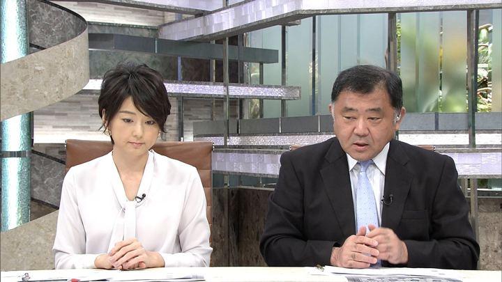 2017年11月14日秋元優里の画像05枚目