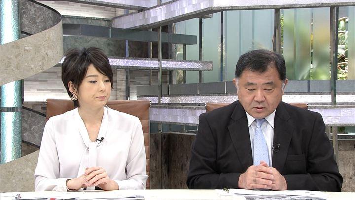 2017年11月14日秋元優里の画像06枚目