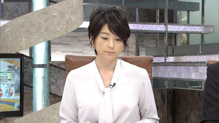 2017年11月14日秋元優里の画像14枚目