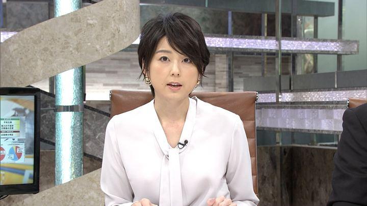 2017年11月14日秋元優里の画像18枚目