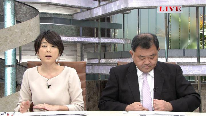 2017年11月22日秋元優里の画像04枚目