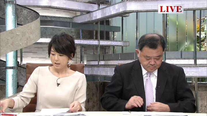 2017年11月22日秋元優里の画像06枚目