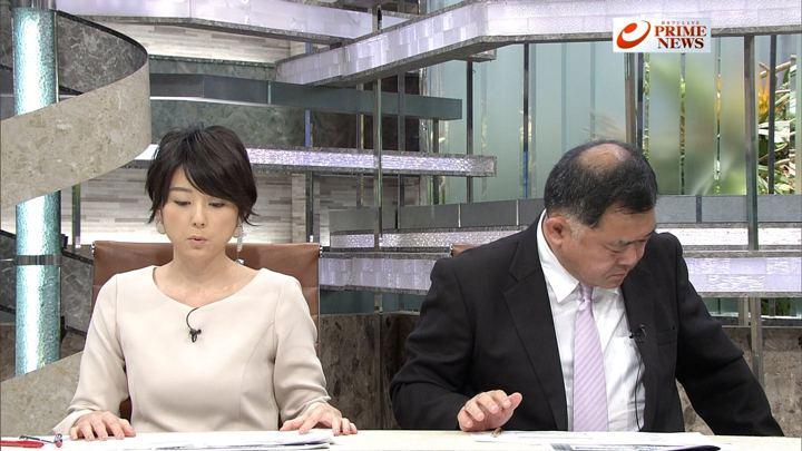 2017年11月22日秋元優里の画像07枚目
