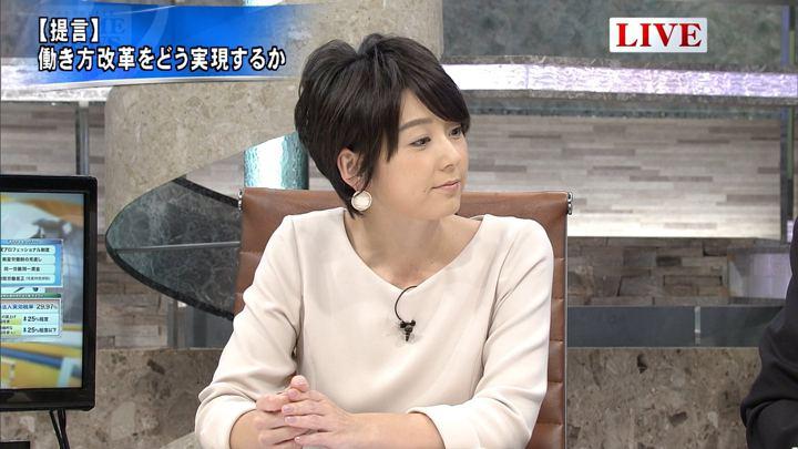 2017年11月22日秋元優里の画像09枚目