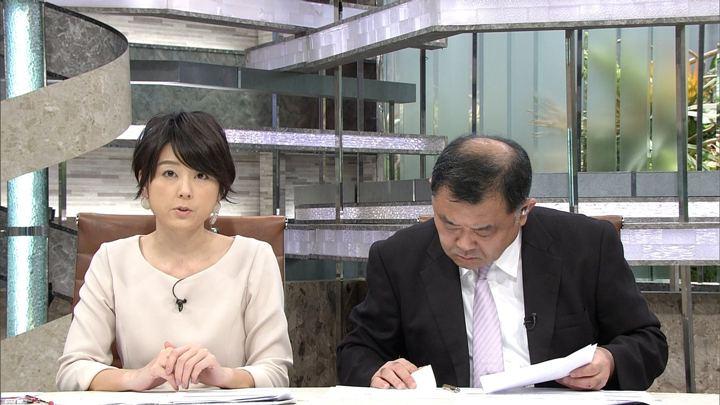 2017年11月22日秋元優里の画像10枚目