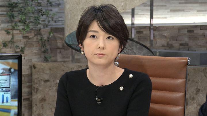 2017年11月28日秋元優里の画像01枚目