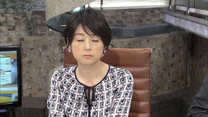 2017年11月30日秋元優里の画像02枚目