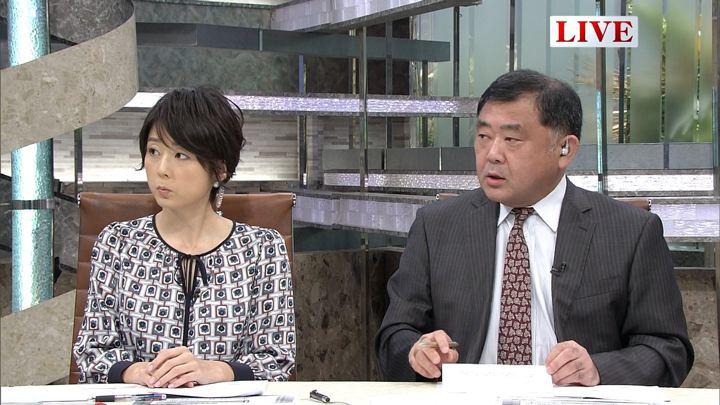 2017年11月30日秋元優里の画像12枚目