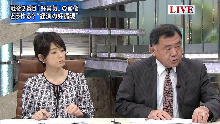 2017年11月30日秋元優里の画像17枚目