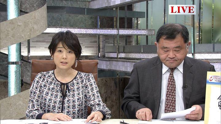2017年11月30日秋元優里の画像21枚目
