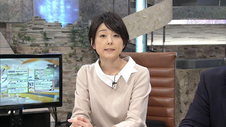 2017年12月05日秋元優里の画像03枚目