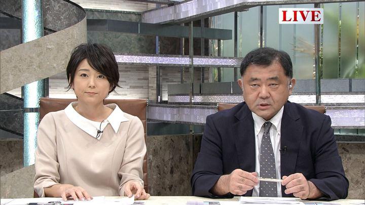 2017年12月05日秋元優里の画像04枚目