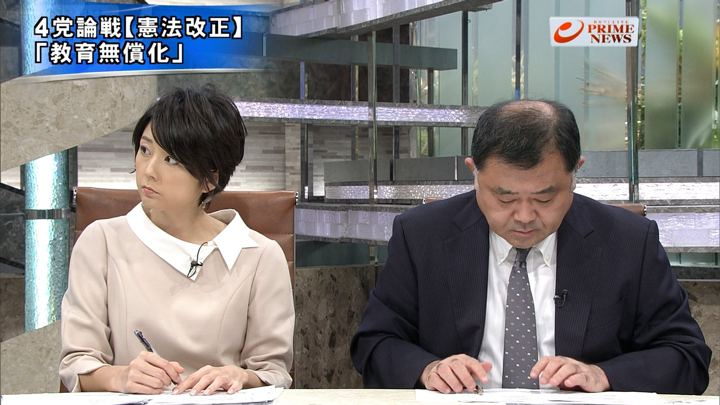 2017年12月05日秋元優里の画像07枚目